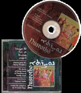 Nusrotho album cover