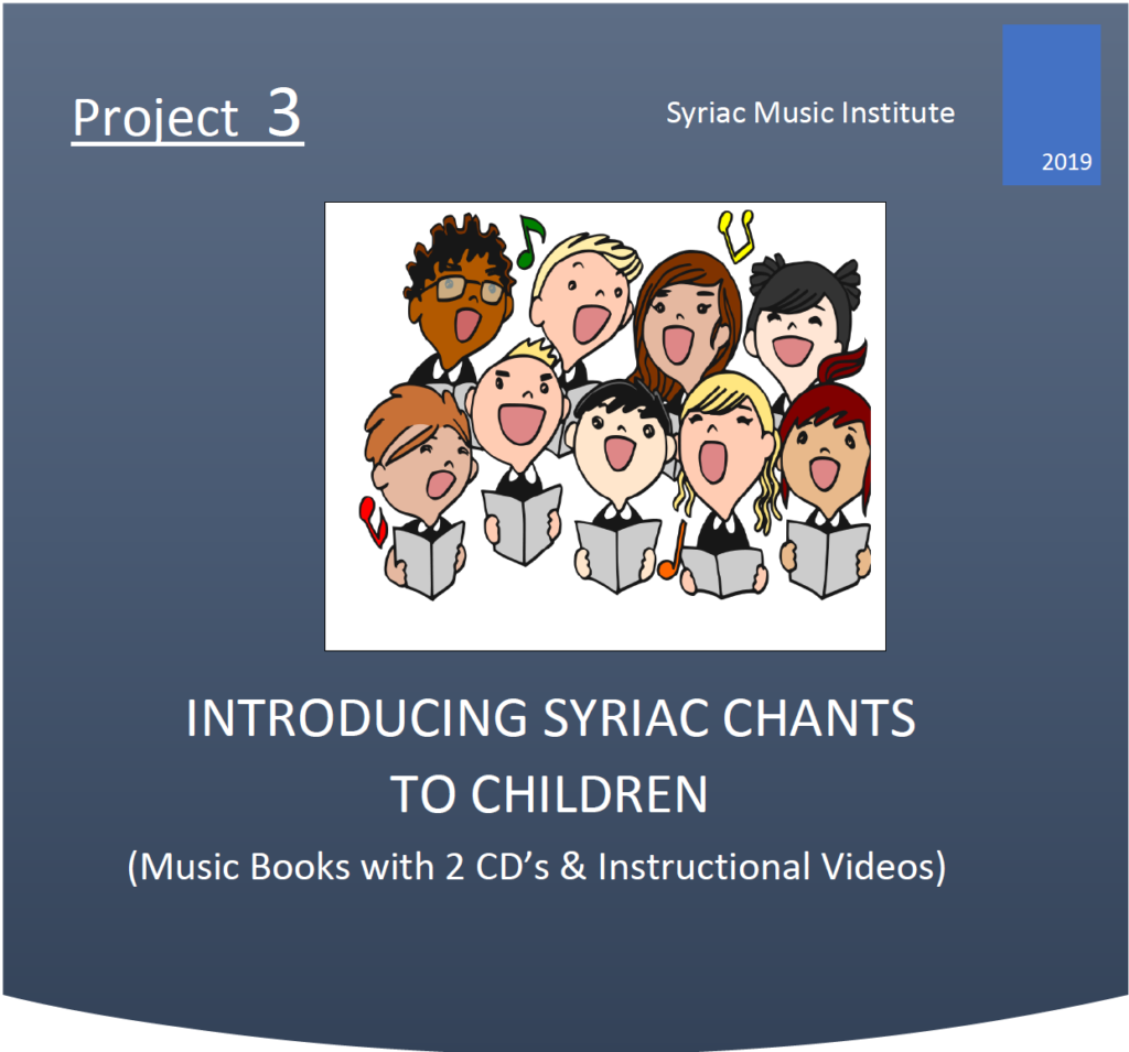 Syriac Chants to Children