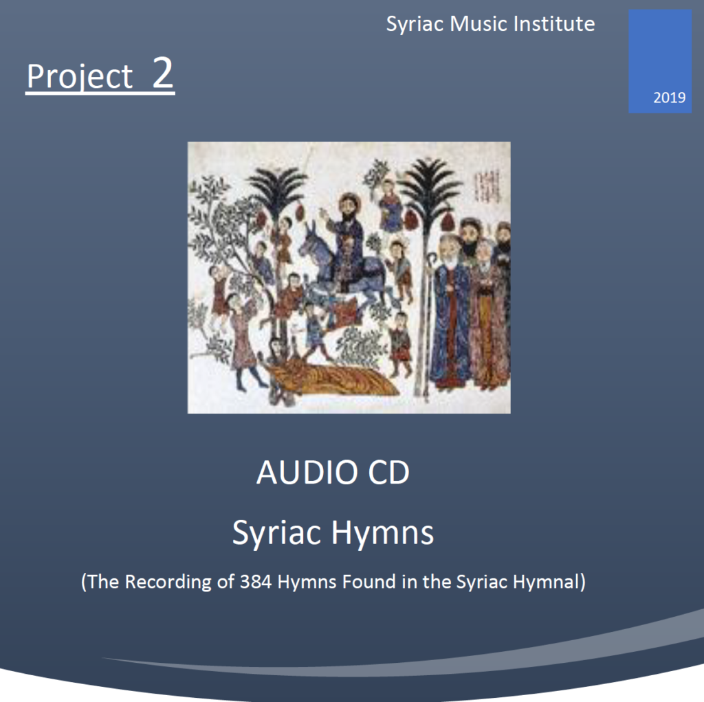 Syriac Hymnal Audio CD