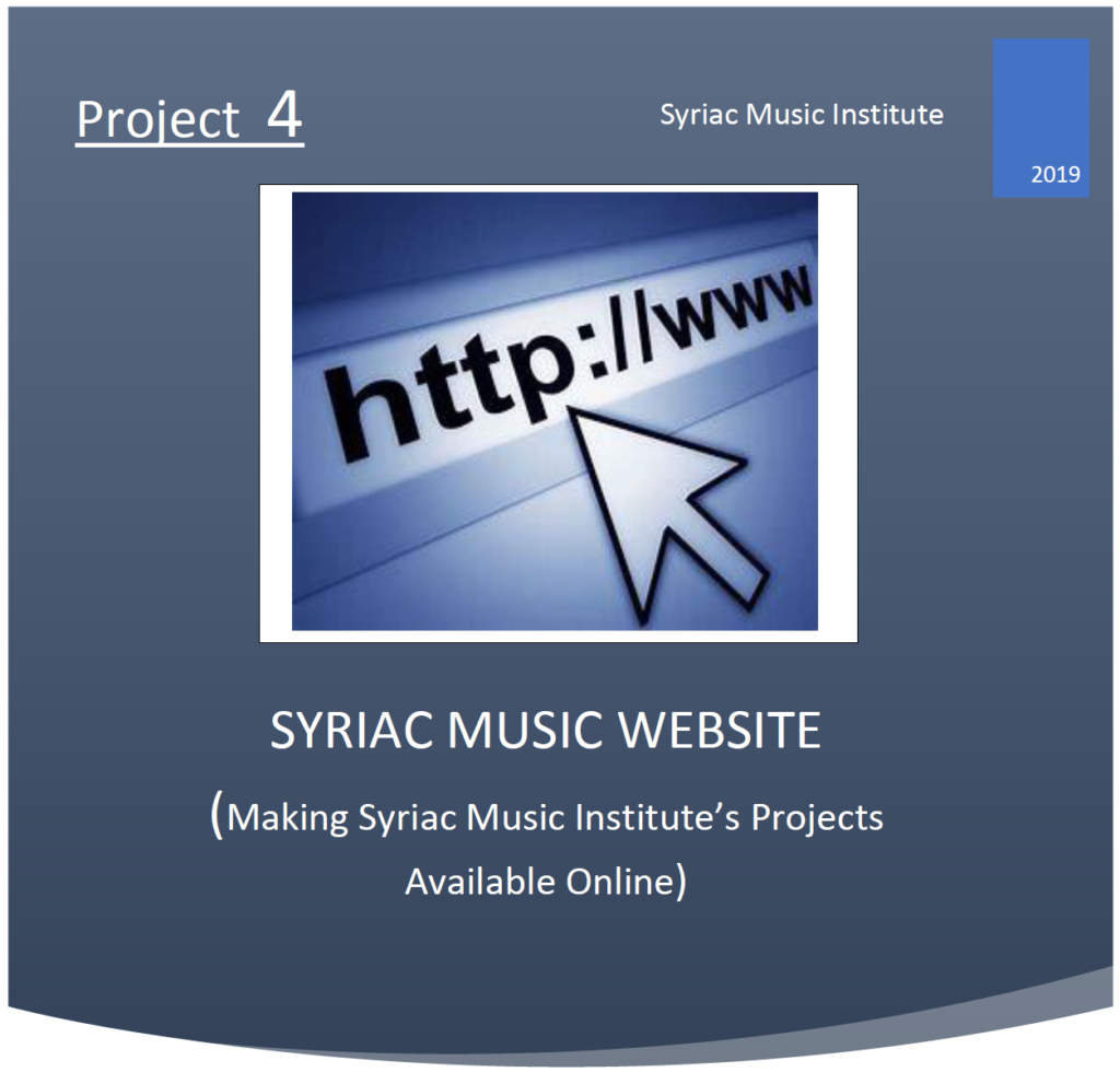 Advanced Website for the Syriac Music Institute